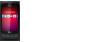Bulk SMS Australia Mobile Logo